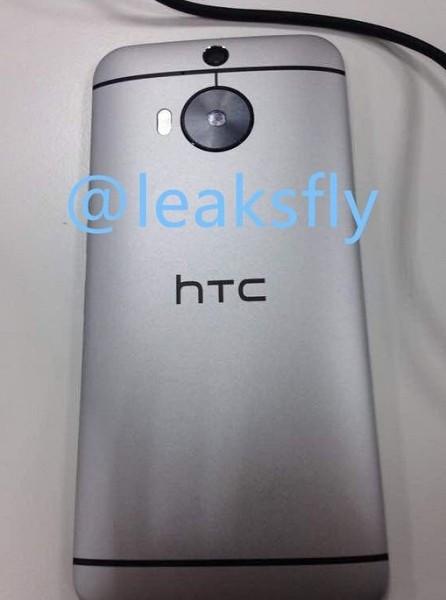 HTC One M9 Plus spec 3
