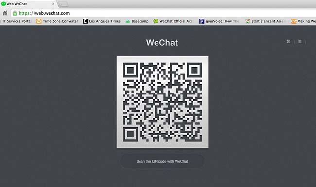 Web WeChat 1