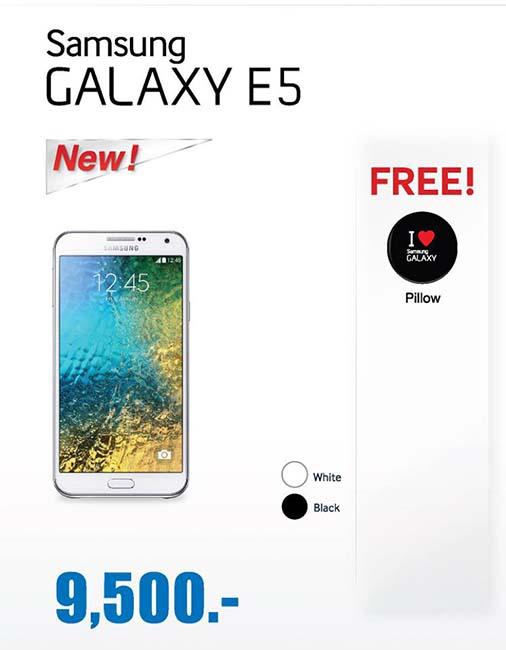 price Samsung E5