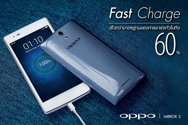 OPPO Mirror 3 Charge