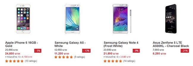 02 smartphone deal