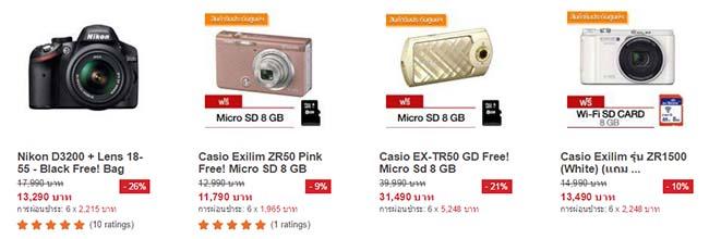 04 camera deal
