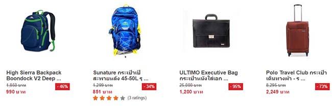 13 Bag deal