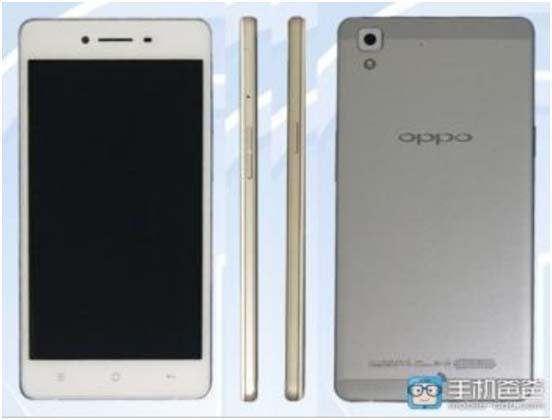 Oppo R7 new