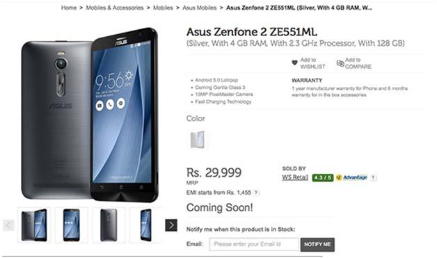 Asus Zenfone 2 in India