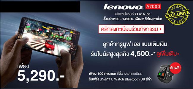 Lenovo-A7000-lazada