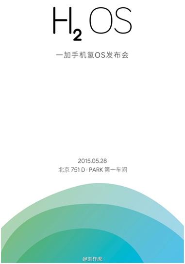 OnePlus New OS