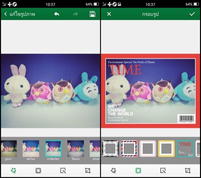 038_01_post filter