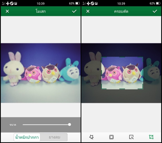 039_02_post filter