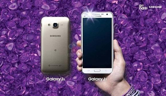 Galaxy-J7-และ-J5