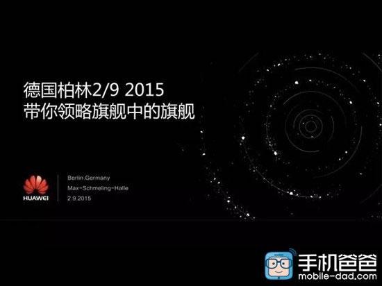 Huawei-Mate-8-01
