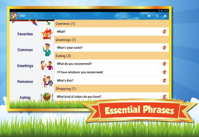 appเรียนภาษาอังกฤษandroid1