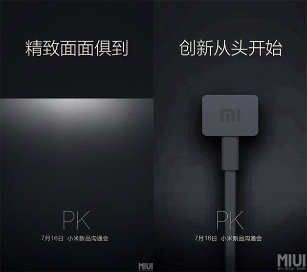 new-Xiaomi-01