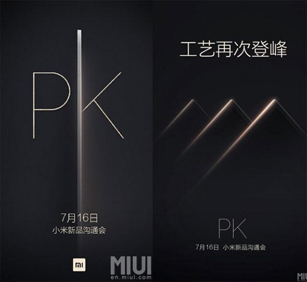 new-Xiaomi
