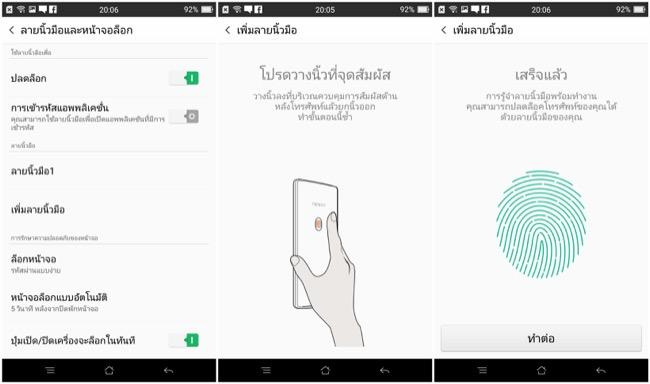 048_OPPO R7 Fingerprint reader