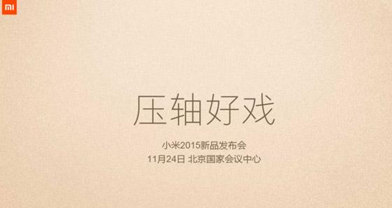 Xiaomi-Mi-5_1