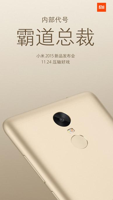 Redmi-Note-2-Pro