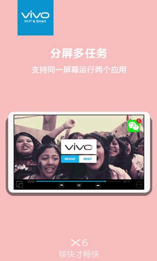 Vivo-X6_3