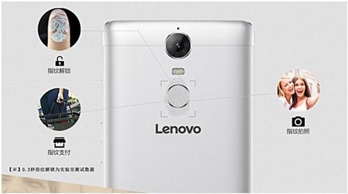 Lenovo-K5-Note_B