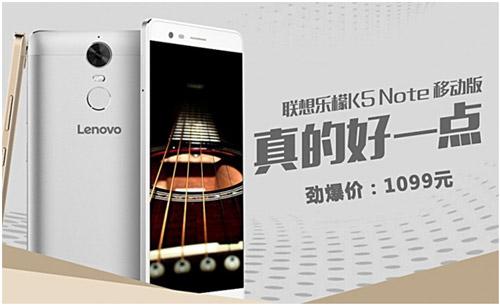 Lenovo-K5-Note_C