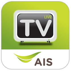 AIS-Live-TV