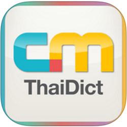 CM-Thai