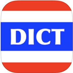 Dict-Thai