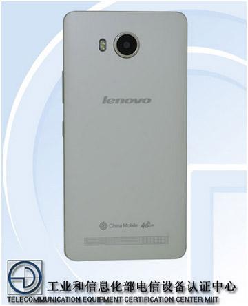 Lenovo-A5860_B