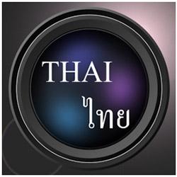 Thai-Dict-Lens