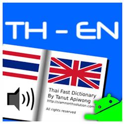 Thai-Fast