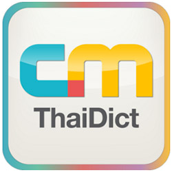 ThaiDict