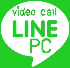 callline