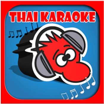 Thai-Karaoke