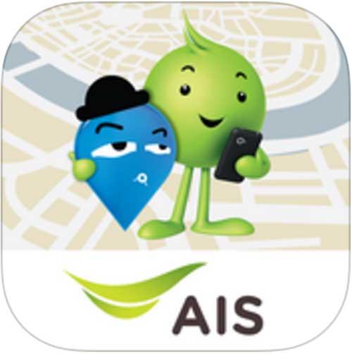 ais-guide&go1