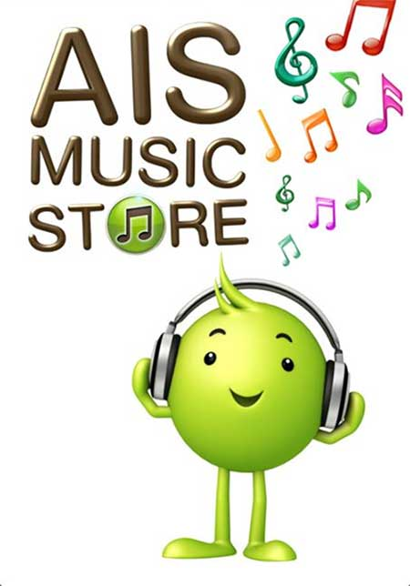aismusic