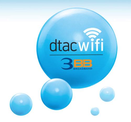 dtac3bb1