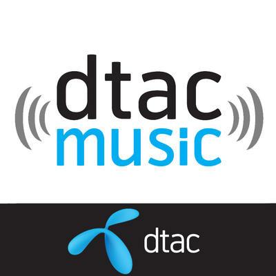 dtacmusic