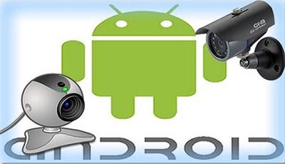 ip-webcam2