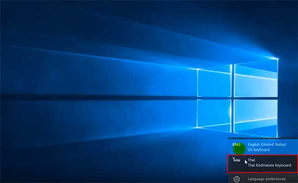 windows10I