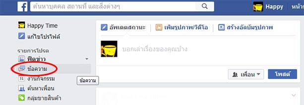 facebook00